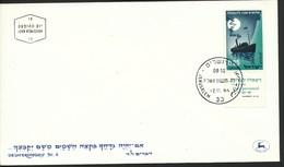 Israel -  Mi.Nr. 315   FDC - Israel