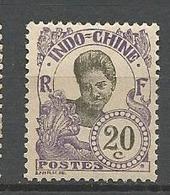 INDOCHINE N° 47 NEUF*   CHARNIERE TB  / MH - Indochina (1889-1945)
