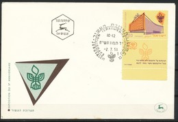 Israel -  Mi.Nr. 165   FDC - Israel