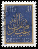 Etats-Unis / United States (Scott No.4202 - EID 41¢) (o) - United States