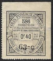 Colis Postaux  De  Paris Pour Paris  1897 - Acheminiment Normal  - Spink/Maury  N° 24 - Cote 15e - Colis Postaux