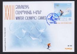 6.- ARMENIA 2018 FDC 23rd Winter Olympic Games - PyeongChang 2018 - Winter 2018: Pyeongchang