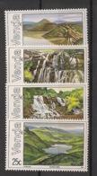 Venda - 1981 - N°Yv. 42 à 45 - Sites / Cascades - Neuf Luxe ** / MNH / Postfrisch - Venda