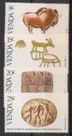 Venda - 1982 - N°Yv. 58 à 61 - History Of Writing - Neuf Luxe ** / MNH / Postfrisch - Venda