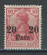 Deutsche Post In Der Türkei Mi 25  * MH - Bureau: Turquie