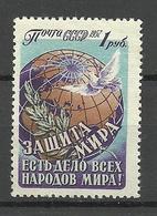 RUSSLAND RUSSIA 1957 Michel 1982 MNH - 1923-1991 URSS