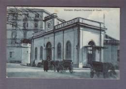 Vomero - Funicolare Di Chiala Obl Napoli Spedizioni **A** 08.12.1912 - Italia