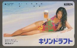 Japan Sexy Girl Phone Card 058 - Japon