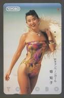 Japan Sexy Girl Phone Card 065 - Japon