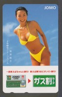 Japan Sexy Girl Phone Card 070 - Japon