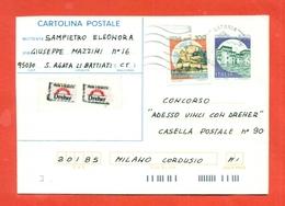 INTERI POSTALI- C 212 - 6. 1946-.. Republik