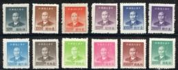 China Sc# 897-908 Unused 1949 Dr. Sun Yat-sen - 1912-1949 Republiek