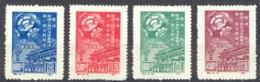 China - People's Republic Sc# 1-4 Unused (REPRINTS) 1949 Lantern & Gate - Réimpressions Officielles