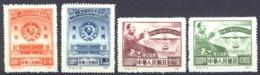 China - People's Republic Sc# 8-11 Unused (REPRINTS) 1950 Consultative Political Conference - Réimpressions Officielles