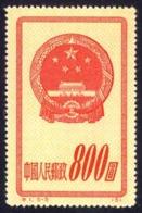 China, People's Republic Sc# 121 Mint (no Gum) 1951 $800 National Emblem - Unused Stamps