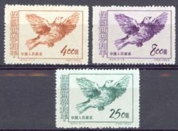 China - People's Republic Sc# 187-189 Unused 1953 Picasso Dove - 1949 - ... People's Republic