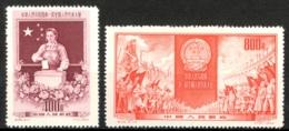 China - People's Republic Sc# 237-238 Unused 1954 1st National Congress - 1949 - ... République Populaire