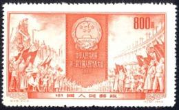 China - People's Republic Sc# 238 Unused 1954 1st National Congress - 1949 - ... République Populaire