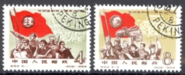 China - People's Republic Sc# 418-419 Used 1959 May 4 Student Uprising 40th - 1949 - ... People's Republic