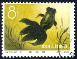 China, People's Republic Sc# 511 Used 1960 Blue Dragon Eye - 1949 - ... People's Republic