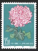 China, People's Republic Sc# 558 Used 1960-1961 35f Dp Green Crysanthemum - 1949 - ... People's Republic