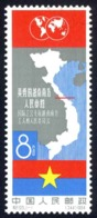 China - People's Republic Sc# 766 Used 1964 Victory In South Viet Nam - 1949 - ... People's Republic