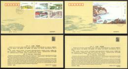 China, People's Republic Sc# 2581-2586 FDC Lot/2 1995 20f-500f Lake Scenes - 1949 - ... People's Republic