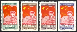 China - People's Republic Sc# 1L150-1L153 Unused (REPRINTS) 1950 Mao Tse-tung - Réimpressions Officielles