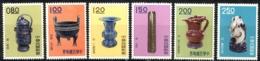 China, Republic Sc# 1290-1295 MNH 1961 Ancient Art Treasures - Unused Stamps