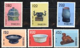China, Republic Sc# 1296-1301 MNH 1961 Ancient Art Treasures - 1945-... República De China