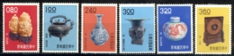 China, Republic Sc# 1302-1307 MNH 1962 Ancient Art Treasures - 1945-... Republic Of China