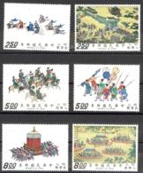China, Republic Sc# 1777-1779, 1781-1783 MNH 1972 Scrolls - Unused Stamps