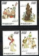 China, Republic Sc# 1836-1837 1839-1840 MNH 1973 Scrolls - 1945-... Republic Of China