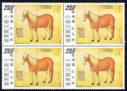 China, Republic Sc# 1861 MNH 1973 $2.50 Palomino - 1945-... Republic Of China