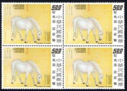 China, Republic Sc# 1862 MNH 1973 $5 Grazing - Unused Stamps
