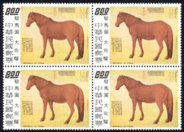 China, Republic Sc# 1863 MNH 1973 $8 Brown Stallion - Unused Stamps
