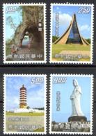 China, Republic Sc# 1871-1874 MNH 1974 Landmarks - Unused Stamps