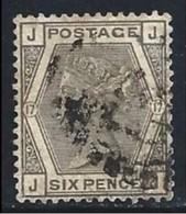 GRAN BRETAGNA - 1880 / 81 - Regina VITTORIA - N. 65 Usato - Tav. 17 - Cat. 90 € - Lotto 810 - 1840-1901 (Viktoria)