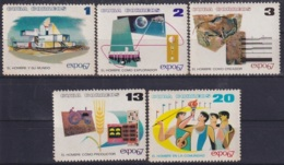 1967.81 CUBA 1967. Ed.1459-63. EXPO MONTREAL'67. CANADA. LIGERAS MANCHAS. - Cuba