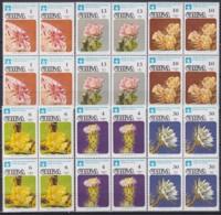 1978.94 CUBA 1978 Ed.2462-67 MNH JARDIN BOTANICO NACIONAL GARDEN FLOWERS. BLOCK 4. - Cuba