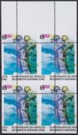 2013.613 CUBA 2013 MNH ERNESTO CHE GUEVARA ENGRAVING & PERFORATION ERROR. BLOCK 4. - Cuba