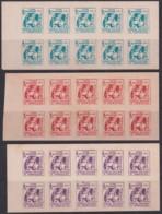 VI-451 CUBA REPUBLICA CINDERELLA 1953 PROOF IN CREAM PAPER BLOCK 10. CONSEJO DE TUBERCULOSOS. - Franking Labels