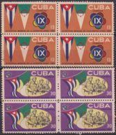 1965.137 CUBA 1965. Ed.1199-00. ARGELIA ALGERIE FESTIVAL. BLOCK 4. LIGERAS MANCHAS. - Cuba