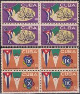 1965.138 CUBA 1965. Ed.1199-00. ARGELIA ALGERIE FESTIVAL. BLOCK 4. LIGERAS MANCHAS. - Cuba