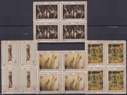 1965.143 CUBA 1965. Ed.1177-80. OBRAS DE ARTE MUSEO NACIONAL, LAM, VICTOR MANUEL, PONCE, LIGERAS MANCHAS BLOCK 4. - Cuba