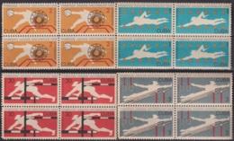 1965.146 CUBA 1965. Ed.1210-13. JUEGOS DEPORTIVOS NACIONALES, SPORT GAMES, LIGERAS MANCHAS BLOCK 4. - Cuba