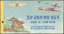 North Korea 1958 UKAMPS Air Airline Passenger Ticket Billet D'avion Billete De Flugticket Nordkorea Corée Du Nord DPRK - Plane