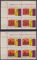 1966.131 CUBA 1966. Ed.1308-09. STOLOMATOLY CONGRESS MEDICINE, PORTOCARRERO. BLOCK 4. LIGERAS MANCHAS. - Cuba