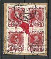 RUSSLAND RUSSIA 1918 Michel 85 Romanov Mit Revolutionary OPT Revolutionsaufdruck As 4-block O - Neufs