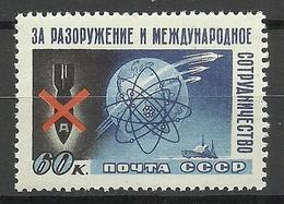 RUSSLAND RUSSIA 1958 Michel 2096 * - 1923-1991 USSR